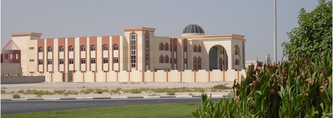 D11- Arabian American School